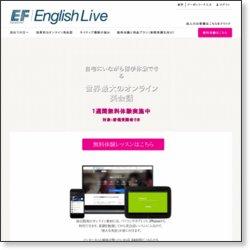EFイングリッシュライブサムネイル画像